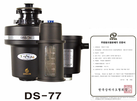 ds-66n4
